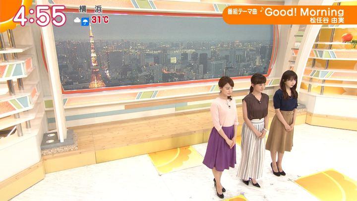 2018年08月28日新井恵理那の画像01枚目
