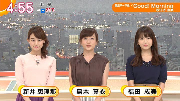 2018年08月28日新井恵理那の画像02枚目