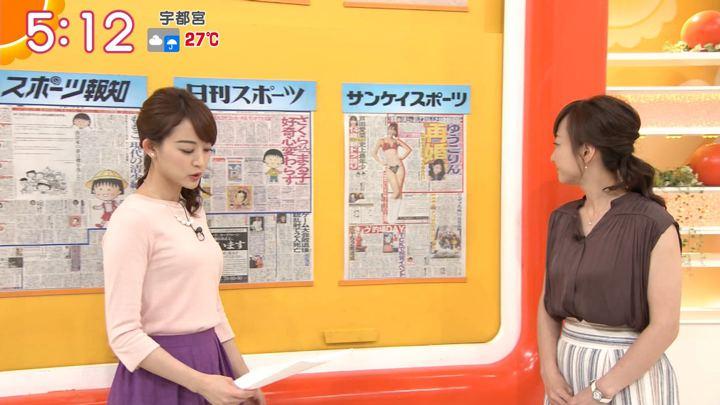 2018年08月28日新井恵理那の画像04枚目