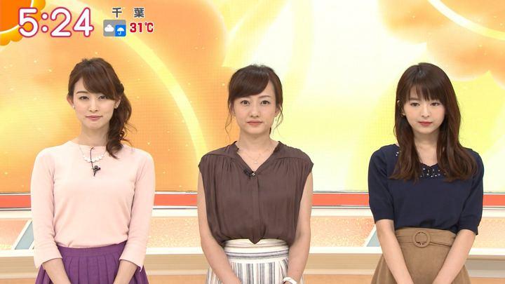 2018年08月28日新井恵理那の画像09枚目