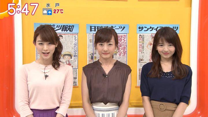 2018年08月28日新井恵理那の画像13枚目