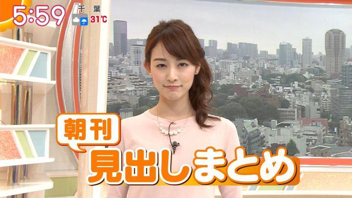 2018年08月28日新井恵理那の画像15枚目