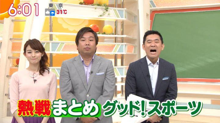 2018年08月28日新井恵理那の画像16枚目
