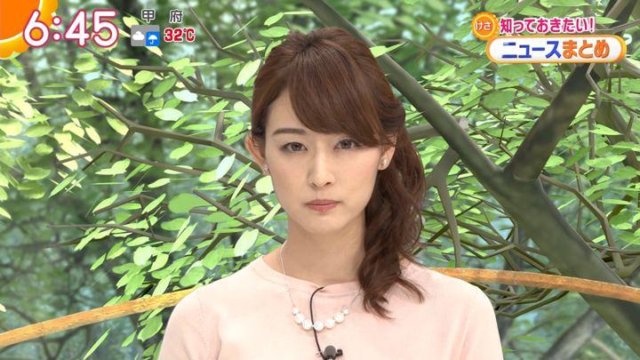 2018年08月28日新井恵理那の画像21枚目