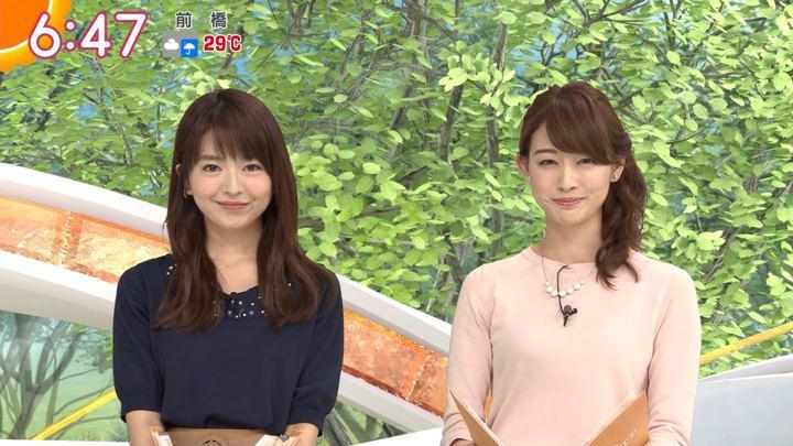 2018年08月28日新井恵理那の画像22枚目