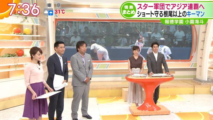 2018年08月28日新井恵理那の画像23枚目