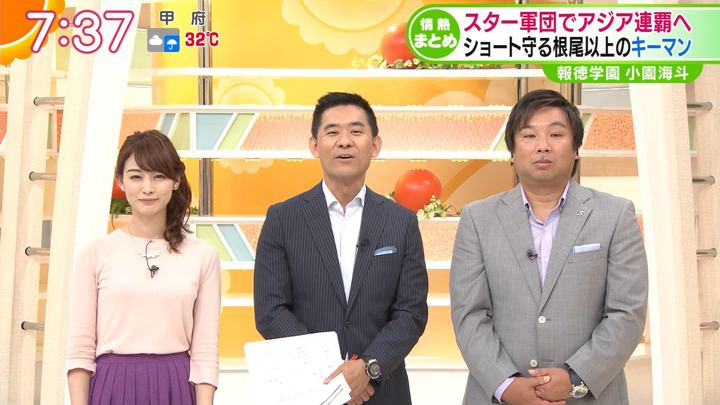 2018年08月28日新井恵理那の画像24枚目