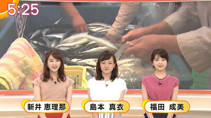 2018年08月29日新井恵理那の画像07枚目