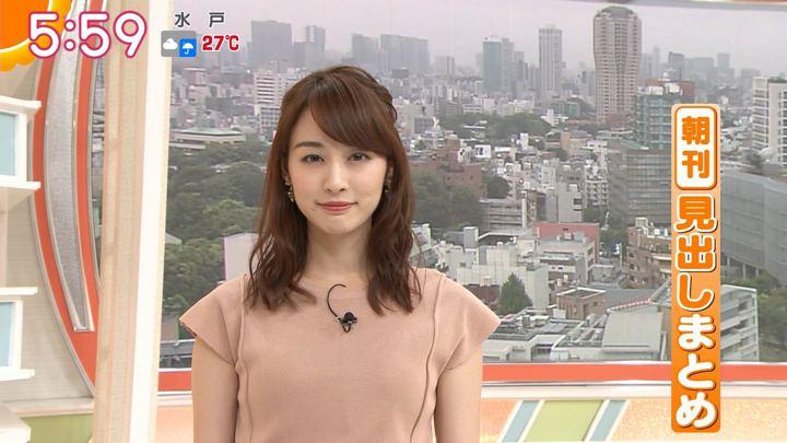 2018年08月29日新井恵理那の画像11枚目