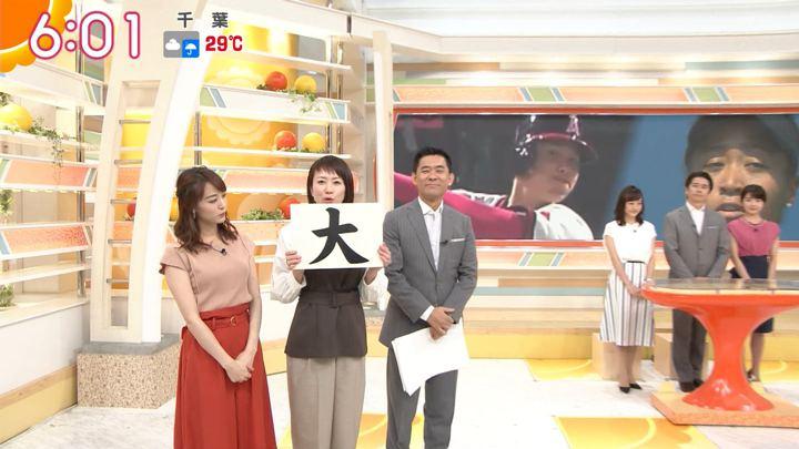 2018年08月29日新井恵理那の画像13枚目