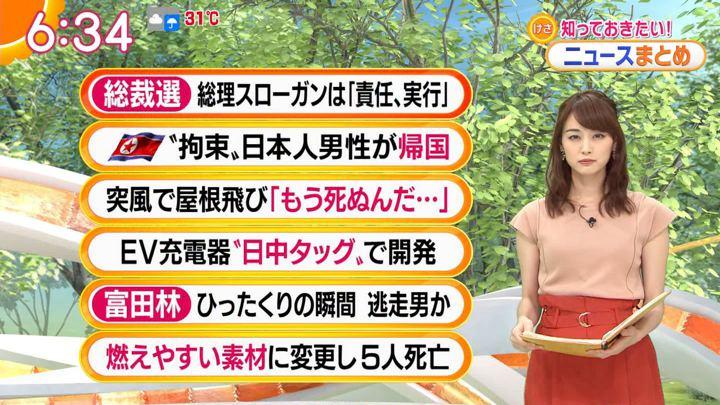 2018年08月29日新井恵理那の画像16枚目