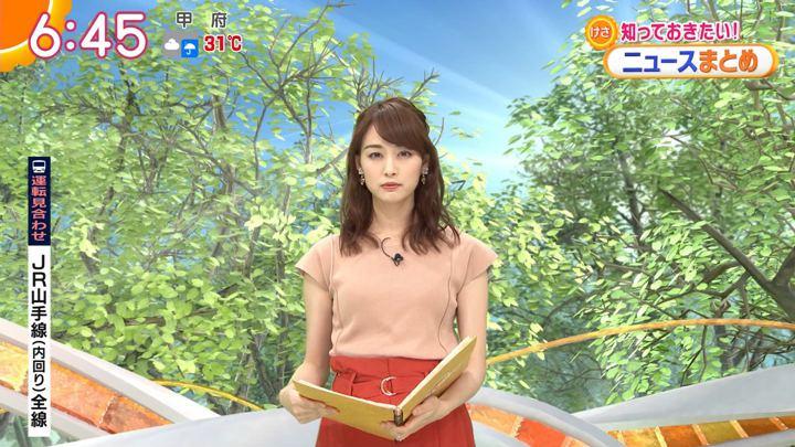 2018年08月29日新井恵理那の画像17枚目