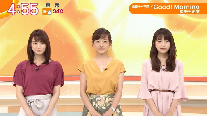 2018年08月30日新井恵理那の画像02枚目