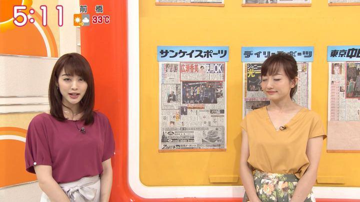2018年08月30日新井恵理那の画像03枚目