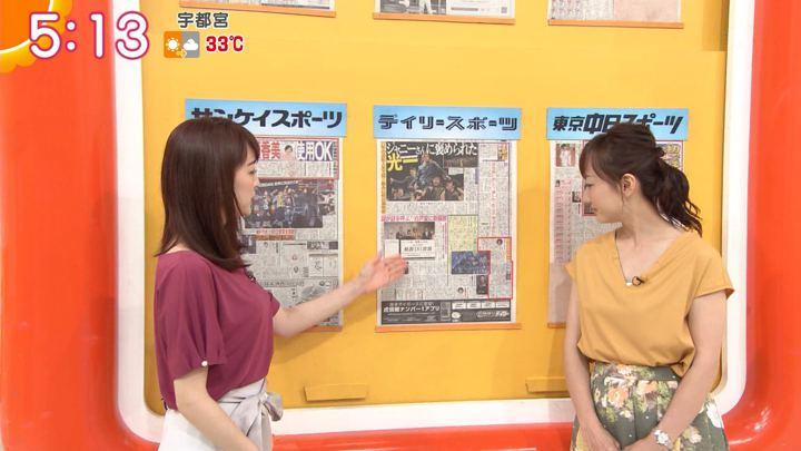 2018年08月30日新井恵理那の画像04枚目