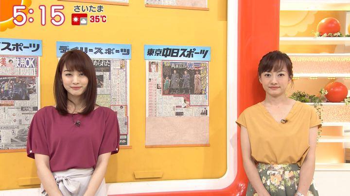 2018年08月30日新井恵理那の画像05枚目