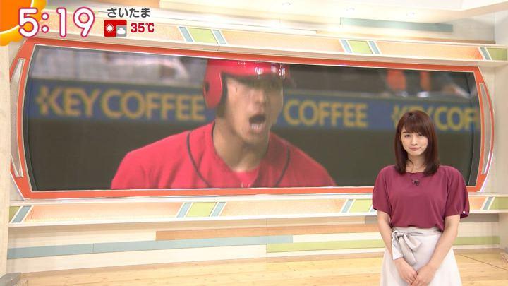 2018年08月30日新井恵理那の画像06枚目