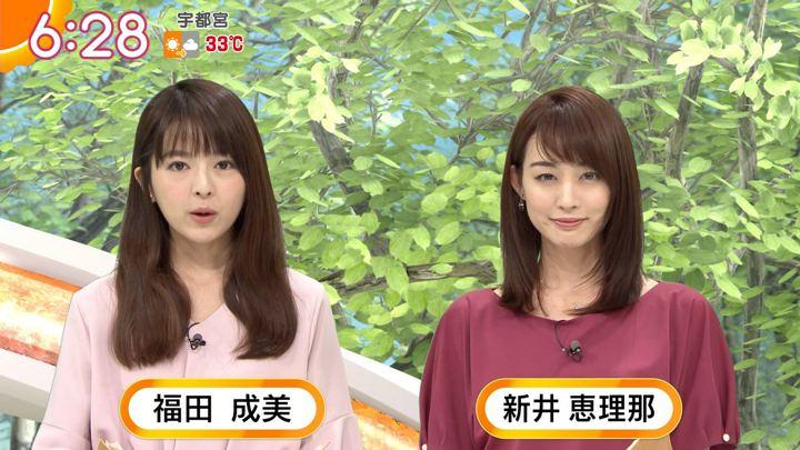 2018年08月30日新井恵理那の画像12枚目