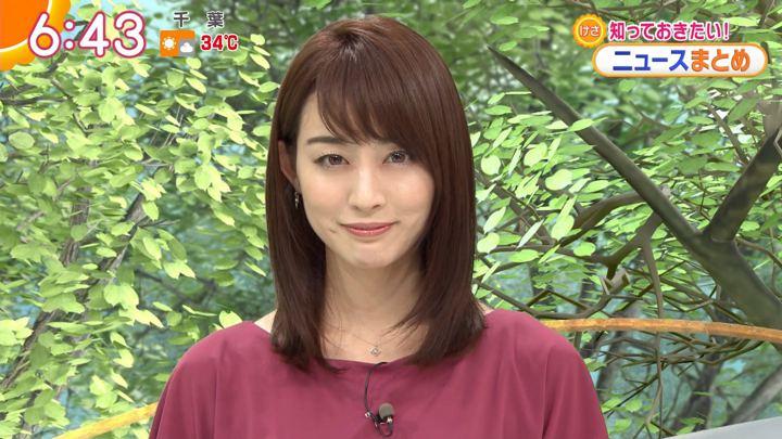 2018年08月30日新井恵理那の画像14枚目