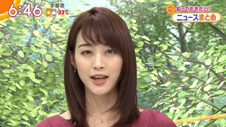 2018年08月30日新井恵理那の画像15枚目
