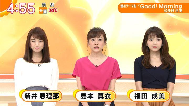 2018年08月31日新井恵理那の画像01枚目