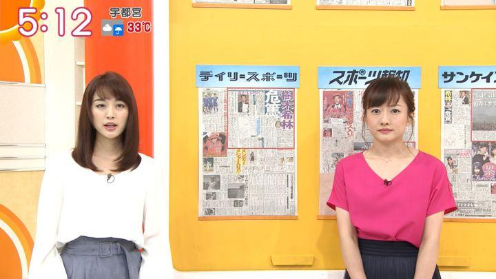 2018年08月31日新井恵理那の画像02枚目