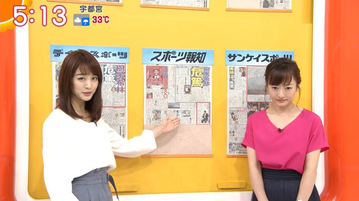 2018年08月31日新井恵理那の画像03枚目
