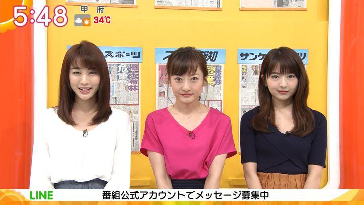 2018年08月31日新井恵理那の画像09枚目