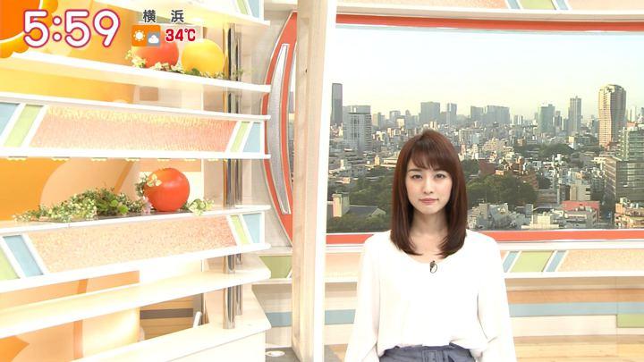 2018年08月31日新井恵理那の画像11枚目