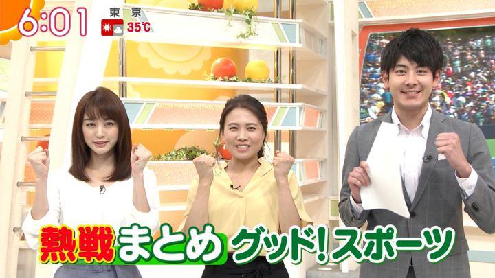 2018年08月31日新井恵理那の画像14枚目