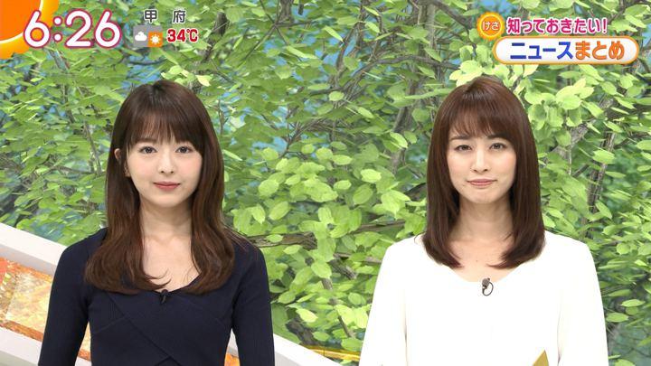 2018年08月31日新井恵理那の画像15枚目