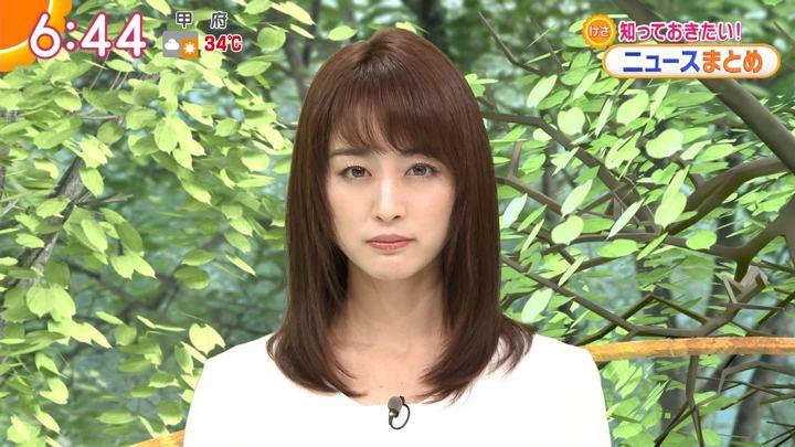 2018年08月31日新井恵理那の画像17枚目