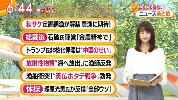 2018年08月31日新井恵理那の画像18枚目