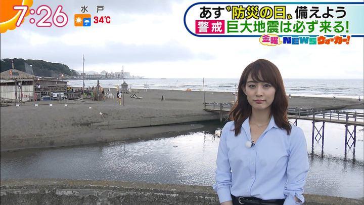 2018年08月31日新井恵理那の画像23枚目
