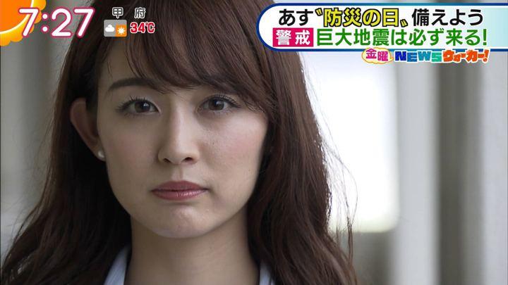 2018年08月31日新井恵理那の画像25枚目
