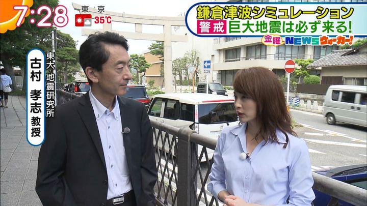 2018年08月31日新井恵理那の画像28枚目