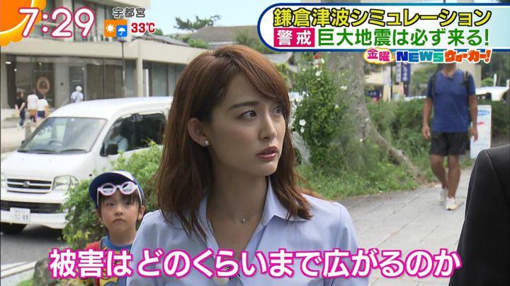 2018年08月31日新井恵理那の画像29枚目