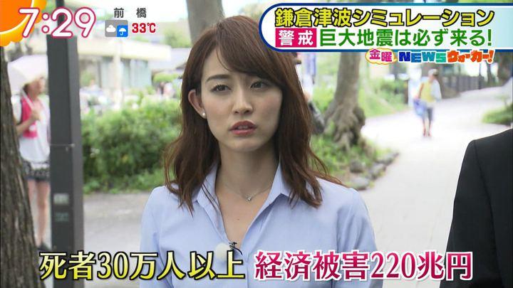 2018年08月31日新井恵理那の画像30枚目