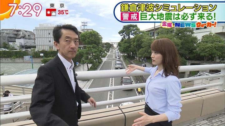 2018年08月31日新井恵理那の画像33枚目