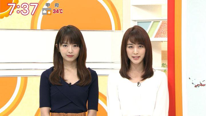 2018年08月31日新井恵理那の画像38枚目