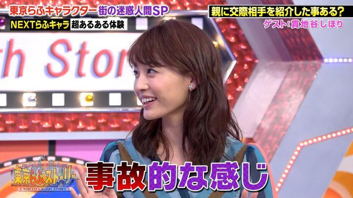 2018年08月31日新井恵理那の画像46枚目