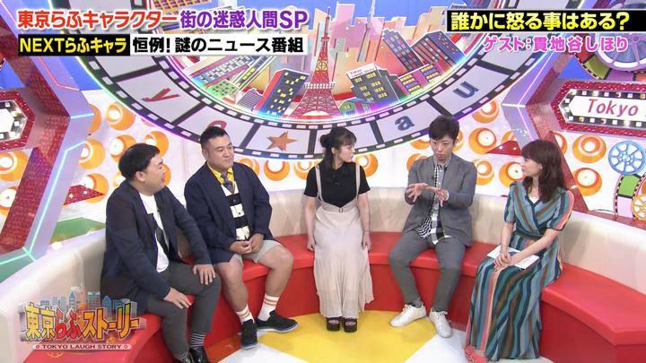 2018年08月31日新井恵理那の画像48枚目