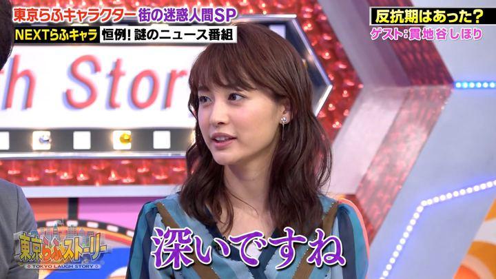 2018年08月31日新井恵理那の画像50枚目