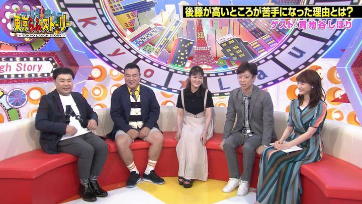 2018年08月31日新井恵理那の画像51枚目