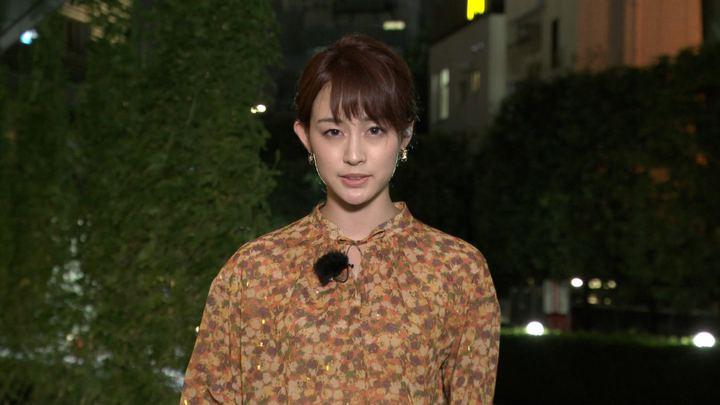 2018年09月01日新井恵理那の画像03枚目