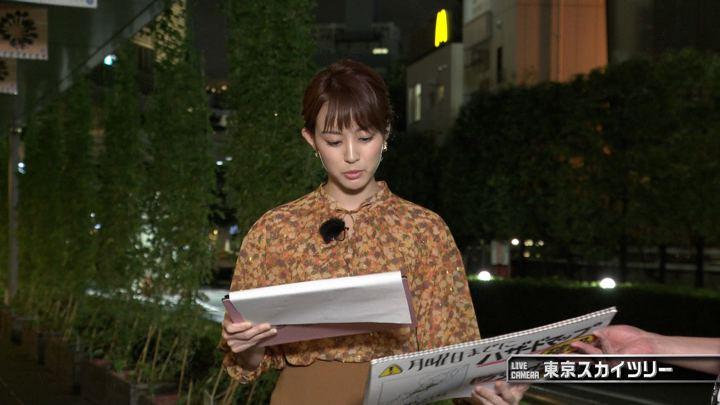 2018年09月01日新井恵理那の画像04枚目