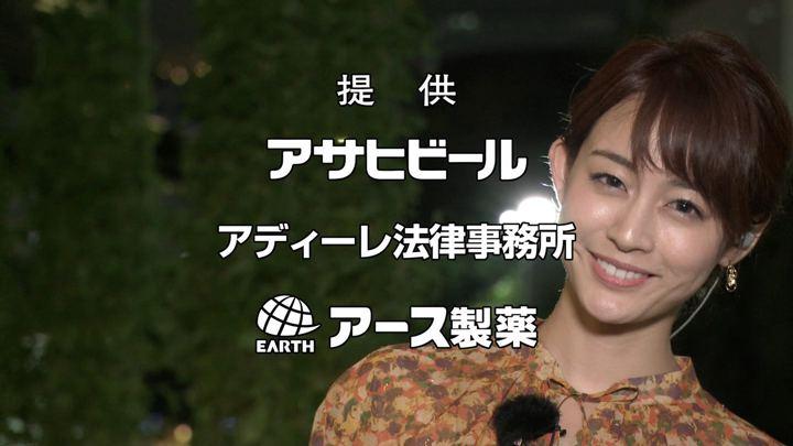 2018年09月01日新井恵理那の画像10枚目