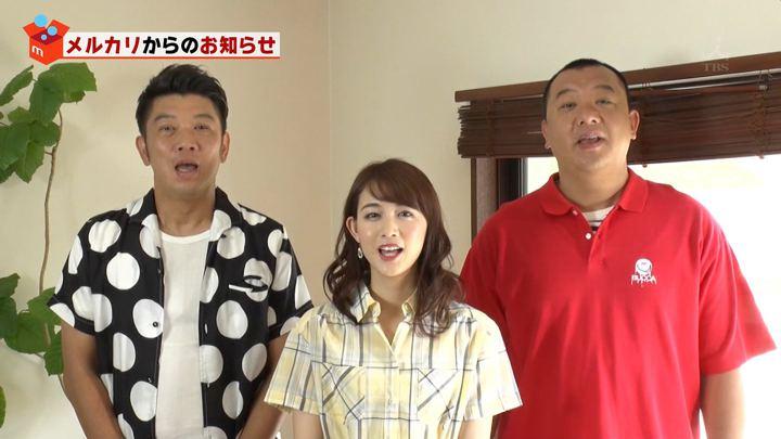 2018年09月02日新井恵理那の画像11枚目