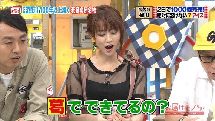 2018年09月02日新井恵理那の画像19枚目