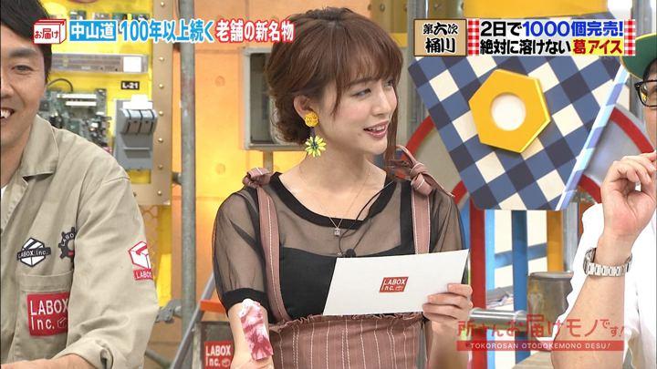 2018年09月02日新井恵理那の画像26枚目